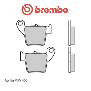 아프릴리아 MXV450 리어용 MX 오토바이 브레이크패드 브렘보