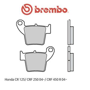 혼다 CR125/ CRF250 (04-)/ CRF450R (04-) 리어용 MX 오토바이 브레이크패드 브렘보
