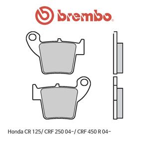 혼다 CR125/ CRF250 (04-)/ CRF450R (04-) 리어용 MX/SM 오토바이 브레이크패드 브렘보