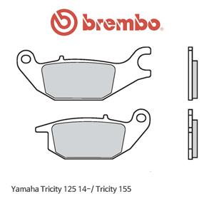 야마하 트리시티125 (14-)/ 트리시티155 리어용 오토바이 브레이크패드 브렘보