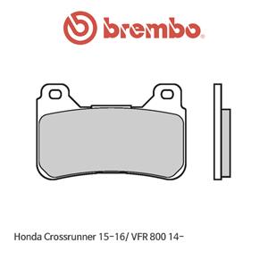 혼다 크로스러너 (15-16)/ VFR800 (14-) 신터드 스트리트 오토바이 브레이크패드 브렘보