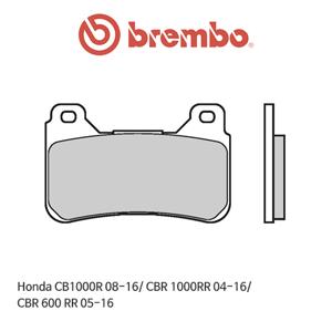 혼다 CB1000R (08-16)/ CBR1000RR (04-16)/ CBR600RR (05-16) 신터드 스트리트 오토바이 브레이크패드 브렘보 07HO50SA