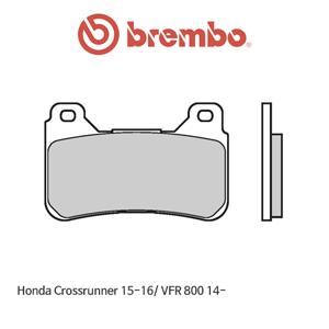혼다 크로스러너 (15-16)/ VFR800 (14-) 신터드 스트리트 오토바이 브레이크패드 브렘보 07HO50SA