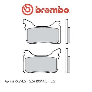 아프릴리아 RXV 4.5-5.5/ RXV 4.5-5.5 신터드 오토바이 브레이크패드 브렘보
