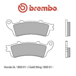혼다 GL1800 (01-)/ 골드윙1800 (01-) 신터드 스트리트 오토바이 브레이크패드 브렘보