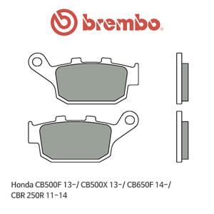 혼다 CB500F (13-)/ CB500X (13-)/ CB650F (14-)/ CBR250R (11-14) 오토바이 브레이크패드 브렘보