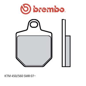KTM 450/560 SMR (07-) 익스트림 레이싱 오토바이 브레이크패드 브렘보