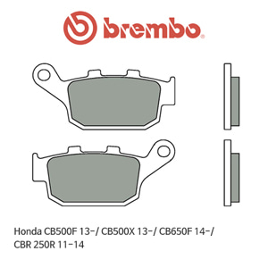 혼다 CB500F (13-)/ CB500X (13-)/ CB650F (14-)/ CBR250R (11-14) 신터드 스트리트 리어용 오토바이 브레이크패드 브렘보