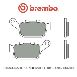혼다 CBR500R (13-)/ CBR650F (14-18)/ CTX700/ CTX700N 신터드 스트리트 리어용 오토바이 브레이크패드 브렘보