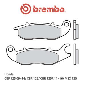 혼다 CBF125 (09-14)/ CBR125/ CBR125R (11-16)/ MSX125 오토바이 브레이크패드 브렘보