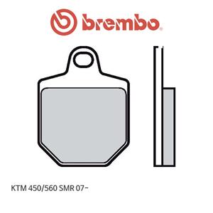 KTM 450/560 SMR (07-) 신터드 오토바이 브레이크패드 브렘보