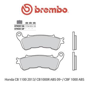 혼다 CB1100 (2013)/ CB1000R ABS (09-)/ CBF1000ABS 오토바이 브레이크패드 브렘보