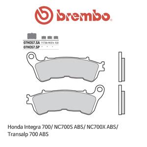 혼다 인테그라700/ NC700S ABS/ NC700X ABS/ 트랜스엘프700 ABS 오토바이 브레이크패드 브렘보
