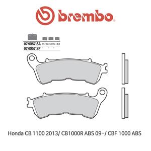 혼다 CB1100 (2013)/ CB1000R ABS (09-)/ CBF1000ABS 신터드 스트리트 오토바이 브레이크패드 브렘보