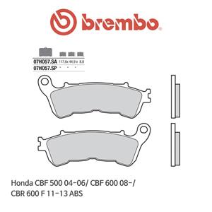 혼다 CBF500 (04-06)/ CBF600 (08-)/ CBR600F (11-13) ABS 신터드 스트리트 오토바이 브레이크패드 브렘보