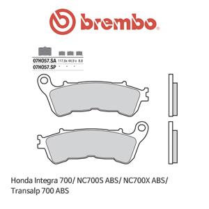 혼다 인테그라700/ NC700S ABS/ NC700X ABS/ 트랜스엘프700 ABS 신터드 스트리트 오토바이 브레이크패드 브렘보