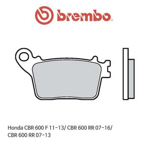 혼다 CBR600F (11-13)/ CBR600RR (07-16)/ CBR600RR (07-13) 신터드 스트리트 리어용 오토바이 브레이크패드 브렘보