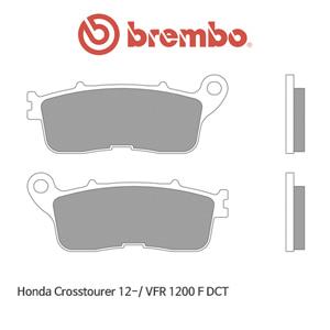 혼다 크로스투어러 (12-)/ VFR1200F DCT 신터드 스트리트 리어용 오토바이 브레이크패드 브렘보