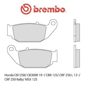 혼다 CB125R/ CB300R (19-)/ CBR125/ CRF250L (13-)/ CRF250 랠리/ MSX125 오토바이 브레이크패드 브렘보