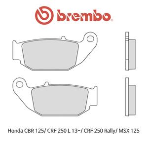 혼다 CB125R/ CB300R (19-)/ CBR125/ CRF250L (13-)/ CRF250 랠리/ MSX125 오토바이 브레이크패드 브렘보 07HO61SD