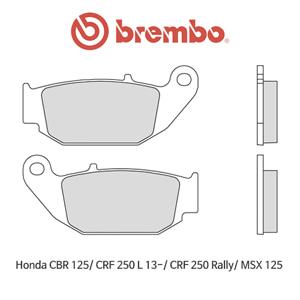 혼다 CB125R/ CB300R (19-)/ CBR125/ CRF250L (13-)/ CRF250 랠리/ MSX125 리어용 오토바이 브레이크패드 브렘보