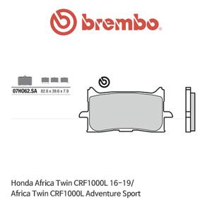 혼다 아프리카트윈 CRF1000L (16-19)/ 아프리카트윈 CRF1000L 어드벤처 스포츠 신터드 스트리트 오토바이 브레이크패드 브렘보