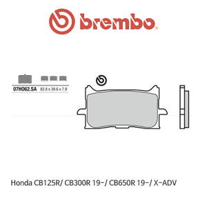 혼다 CB125R/ CB300R (19-)/ CB650R (19-)/ X-ADV 신터드 스트리트 오토바이 브레이크패드 브렘보 07HO62SA