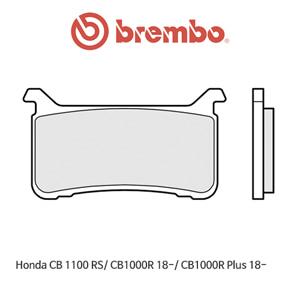 혼다 CB1100RS/ CB1000R (18-)/ CB1000R Plus (18-) 익스트림 레이싱 오토바이 브레이크패드 브렘보
