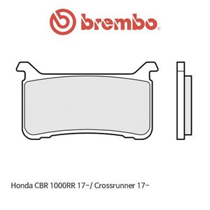 혼다 CBR1000RR (17-)/ 크로스러너 (17-) 익스트림 레이싱 오토바이 브레이크패드 브렘보