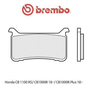 혼다 CB1100RS/ CB1000R (18-)/ CB1000R Plus (18-) 신터드 스트리트 오토바이 브레이크패드 브렘보