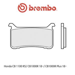 혼다 CB1100RS/ CB1000R (18-)/ CB1000R Plus (18-) 신터드 레이싱 오토바이 브레이크패드 브렘보