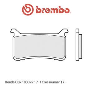혼다 CBR1000RR (17-)/ 크로스러너 (17-) 신터드 레이싱 오토바이 브레이크패드 브렘보