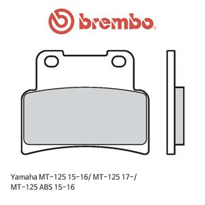 야마하 MT-125 (15-16)/ MT-125 (17-)/ MT-125 ABS (15-16) 오토바이 브레이크패드 브렘보 07GR7707