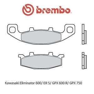 가와사키 Eliminator600/ ER5/ GPX600R/ GPX750 오토바이 브레이크패드 브렘보