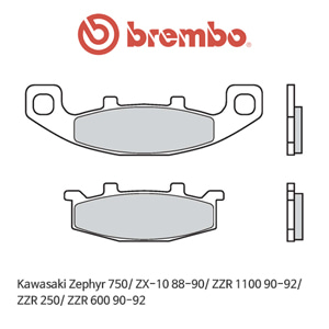 가와사키 Zephyr750/ ZX-10 (88-90)/ ZZR1100 (90-92)/ ZZR250/ ZZR600 (90-92) 오토바이 브레이크패드 브렘보