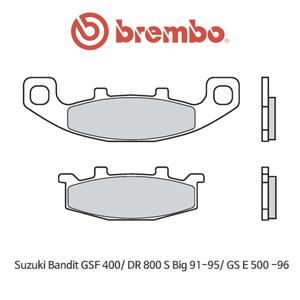 스즈키 밴딧GSF400/ DR800S Big (91-95)/ GS E500 (-96) 오토바이 브레이크패드 브렘보