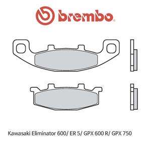 가와사키 Eliminator600/ ER5/ GPX600R/ GPX750 신터드 스트리트 오토바이 브레이크패드 브렘보