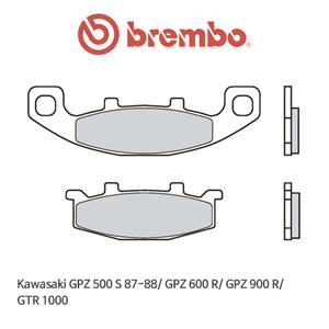 가와사키 GPZ500S (87-88)/ GPZ600R/ GPZ900R/ GTR1000 신터드 스트리트 오토바이 브레이크패드 브렘보