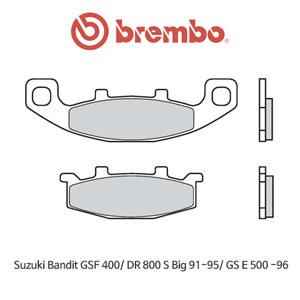 스즈키 밴딧GSF400/ DR800S Big (91-95)/ GS E500 (-96) 신터드 스트리트 오토바이 브레이크패드 브렘보