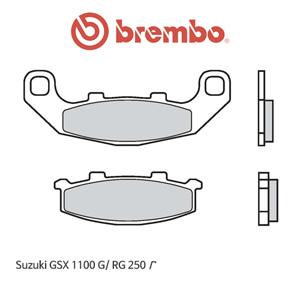 스즈키 GSX1100G/ RG250Γ 오토바이 브레이크패드 브렘보