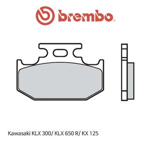 가와사키 KLX300/ KLX650R/ KX125 오토바이 브레이크패드 브렘보
