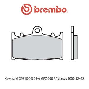 가와사키 GPZ500S (93-)/ GPZ900R/ 버시스1000 (12-18) 신터드 스트리트 오토바이 브레이크패드 브렘보
