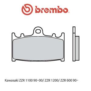 가와사키 ZZR1100 (90-00)/ ZZR1200/ ZZR600 (90-) 신터드 스트리트 오토바이 브레이크패드 브렘보