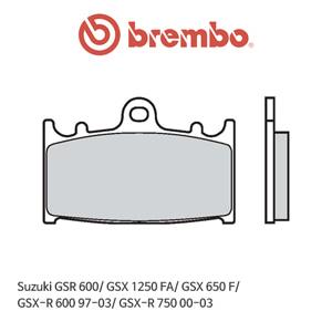 스즈키 GSR600/ GSX1250FA/ GSX650F/ GSX-R600 (97-03)/ GSX-R750 (00-03) 신터드 스트리트 오토바이 브레이크패드 브렘보