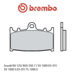 스즈키 RG125/ RGV250Γ/ SV1000 (03-07)/ SV1000S (03-07)/ TL1000S 신터드 스트리트 오토바이 브레이크패드 브렘보
