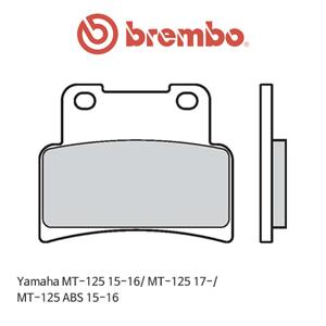 야마하 MT-125 (15-16)/ MT-125 (17-)/ MT-125 ABS (15-16) 신터드 스트리트 오토바이 브레이크패드 브렘보