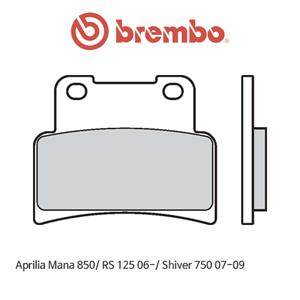 아프릴리아 마나850/ RS125 (06-)/ 쉬버750 (07-09) 신터드 레이싱 오토바이 브레이크패드 브렘보