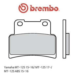 야마하 MT-125 (15-16)/ MT-125 (17-)/ MT-125 ABS (15-16) 신터드 레이싱 오토바이 브레이크패드 브렘보