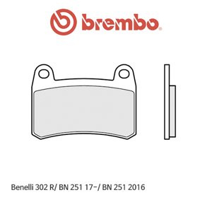 베넬리 302R/ BN251 (17-)/ BN251 (2016) 신터드 스트리트 오토바이 브레이크패드 브렘보