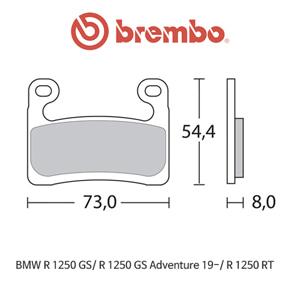 BMW R1250GS/ R1250GS 어드벤처 (19-)/ R1250RT 익스트림 레이싱 오토바이 브레이크패드 브렘보